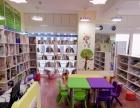 神奇世界儿童经典图书馆体验29.9元一个月