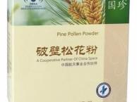 国珍牌破壁松花粉想要买一盒 真实价格是多少钱