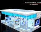 常州展览会设计装修/展台设计/会展中心