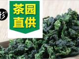 新茶 秋茶 福建安溪高山铁观音 浓香型特级 茶叶散装批发 乌龙茶