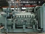 1000KW柴油发电机组出租 江西发电机