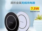 厂家 一鑫创研 10W桌面无线充电器 支持三星 苹果快充