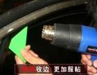 芜湖汽车贴膜 3M芜湖授权店 厂家电子质保