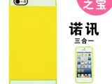 正品 诺讯三合一手机壳 iPhone5/5S韩国双色保护壳 防摔