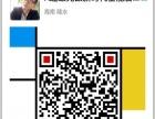 中国人寿鹤壁淇滨分公司