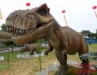 大型恐龙展震撼来袭仿真侏罗纪恐龙出租出售