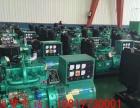 泉州莆田户外活动专用静音型发电机出租,高品质低价格