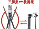 贝克BK-476专业单反相机碳纤维三脚架+反转+可拆独脚架镙旋式