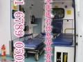 台州救护车出租-120救护车出租-救护车跨省接送