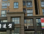 古镇新城旺铺底商 商业街卖场 120平米