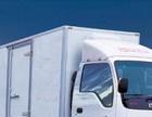 私人搬家、公司搬家、大型搬运