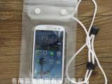 一件代发 批发订制 密封PVC手机防水袋 户外游泳潜水防水套 多