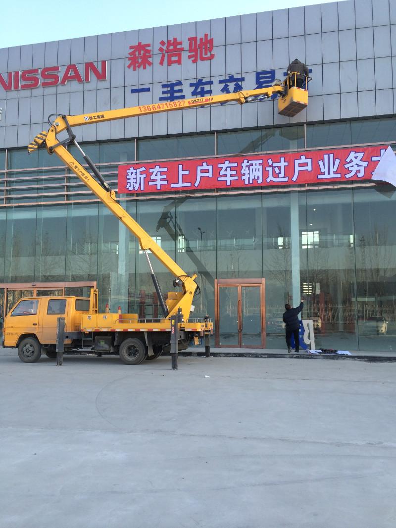 北京升降机租赁价格 北京亚伟高空作业车租赁中心