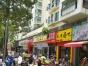 平湖路小区餐饮铺80平米 旺铺转让 可餐饮