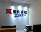 潍坊哪里有钢笔字培训班旗帜钢笔字培训较佳选择