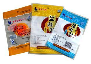 山东透明塑料包装袋_【荐】超值的彩印包装袋