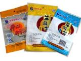 潍坊价格优惠的彩印包装袋【供应】 专业生产定做塑料包装袋