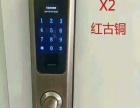 30元开锁、换锁、安装指纹密码锁