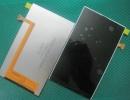 现金回收华为手机液晶屏回收触摸屏