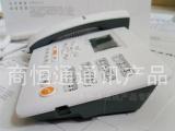 华为F201无线固话机|移动座机|电信天