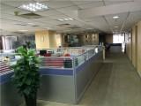 物业直租南沙区实体写字楼注册地址,可以注册公司,变更地址