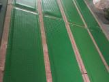 防静电橡胶板 抗疲劳胶垫 车间防滑抗疲劳垫
