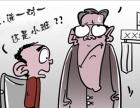 杭州纳思书院诠释一对一辅导的精髓,做家长放心的辅导机构