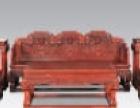 绍兴红木家具回收老红木家具大红酸枝古旧红木家具收购