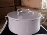 DANSK 搪瓷 琺瑯 雙耳 燉湯 煮 面奶 鍋,薰衣草色
