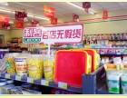 利客便利店作为内蒙古本土企业优势以及呼市利客店的发展趋势