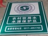 商洛限速牌圆牌加工,商洛农村环境整治标志牌制作厂家