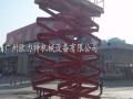 湛江吴川升降机,高空铝合金作业平台