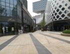 滨江宝龙商业综合体奶茶店铺转让 中间位置 人员密集