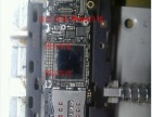 iphone6不开机 不充电 专业维修