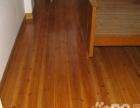 地板维修 拆装木地板 地板起泡 专业师傅维修拆装