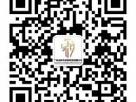 广州从化做网站域名注册云建站首选金将令