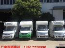 全新东风,福田,金杯流动售货车厂家直销,价格便宜1年0.2万公里4.9万