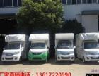 流动售货车厂家大促销,便宜实惠的售货车