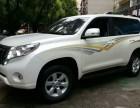 全新丰田普拉多(霸道)越野车租车就在桂林路友汽租