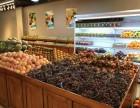 果缤纷水果店加盟创业轻松开店简单
