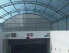 经纬原海关院内厂房、场地,经纬二生活区地下库房出租