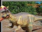 自贡乙丰仿真恐龙展品模型