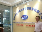 ISO质量管理体系TS