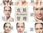 现在顺德有专业的皮肤管理培训课程吗