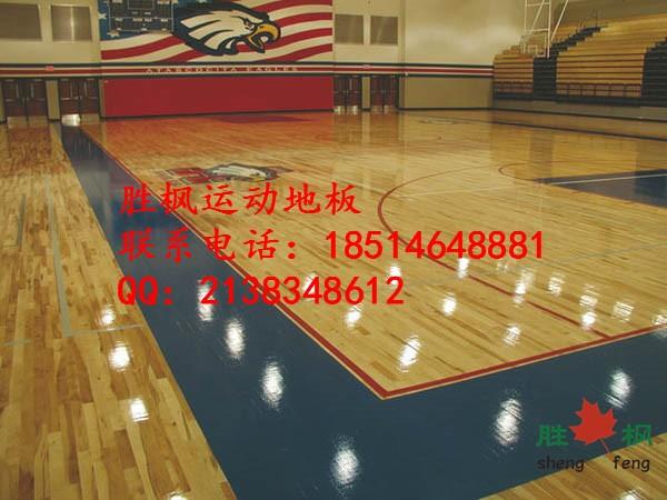 宣城篮球专用木地板价格,篮球馆木地板安装