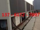 昆山双良开利中央空调回收/昆山溴化锂空调机组回收