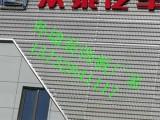 众泰汽车4s店幕墙装饰铝单板/个性的外墙装饰冲孔板厂家