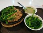 浓香美味扑面袭来,张吉记砂锅饭中式快餐诱惑抵挡不住