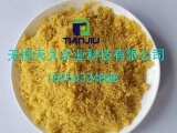 湖南厂家生产乳化油粉,乳化均衡油粉原料说
