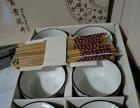 家用陶瓷碗筷套装餐具礼盒装婚庆送礼6碗6筷